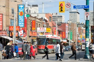 Toronto Chinatown, looking east along Dundas St from Spadina Ave, shot in 2008.